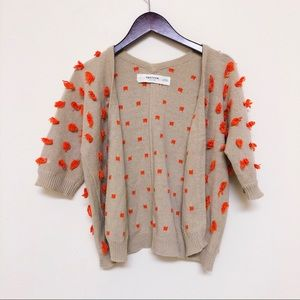 Anthropologie sparrow cropped cardigan